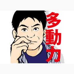 HORIE TAKAFUMI/ILLUSTRATION