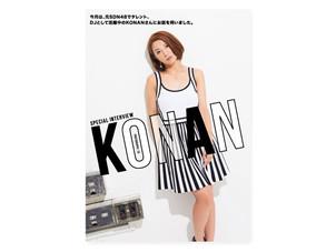 Magazine / KONAN