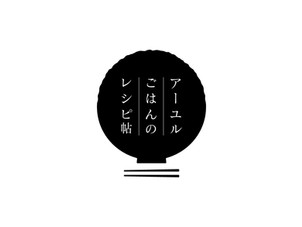 Ayur Gohan / Contents Logo