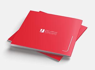 Brochure, Book