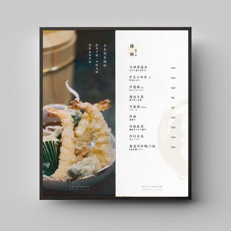 賦仕空間室內設計 Forspace Interior Design,日本料理 Japanese Cuisine