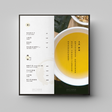賦仕空間室內設計 Forspace Interior Design,日本料理 Japanese Cuisine日本料理菜單