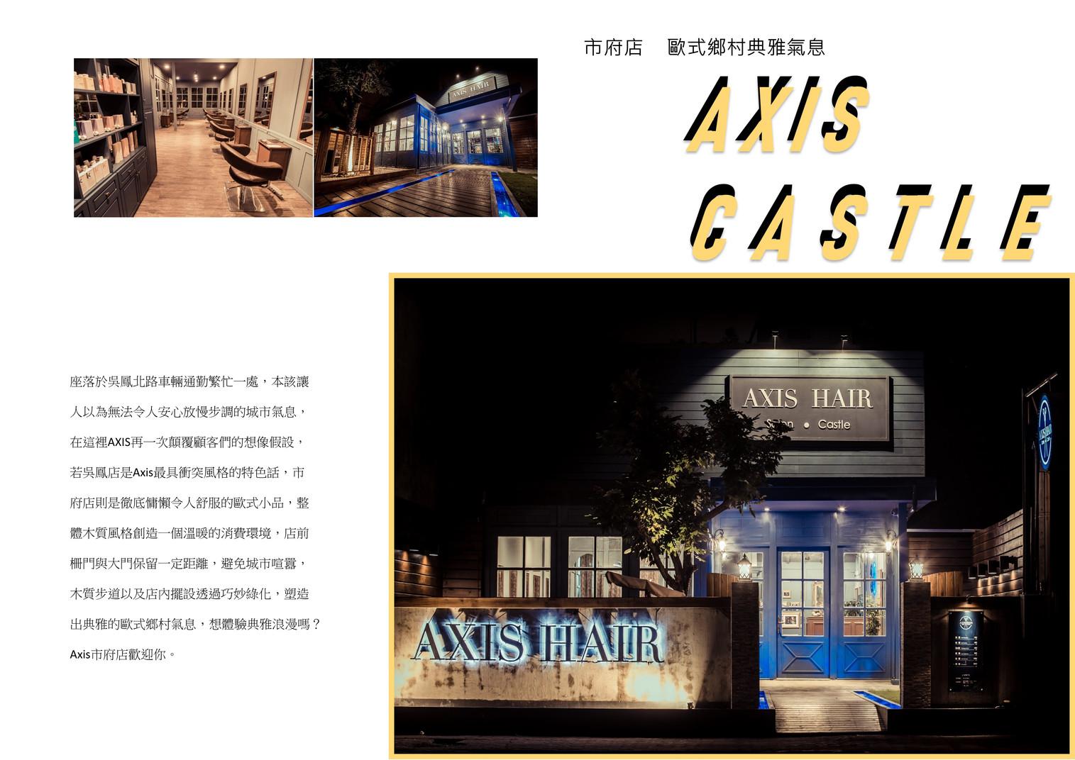 2店景3.jpg