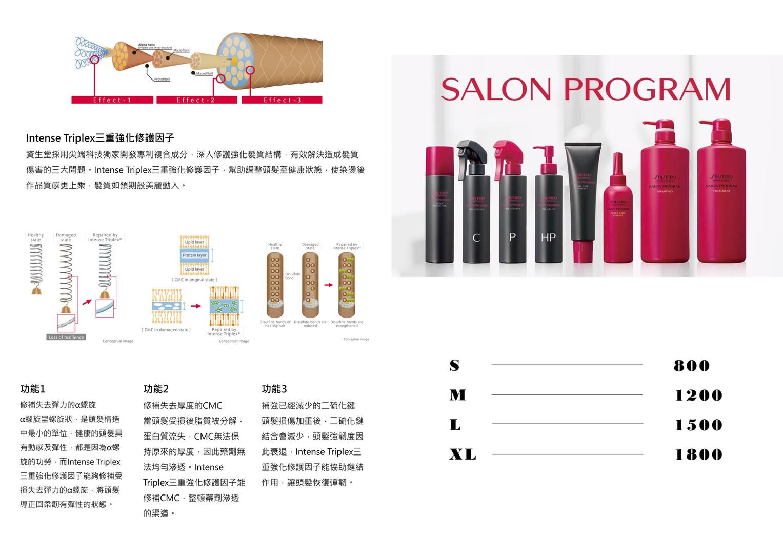 4產品33.jpg