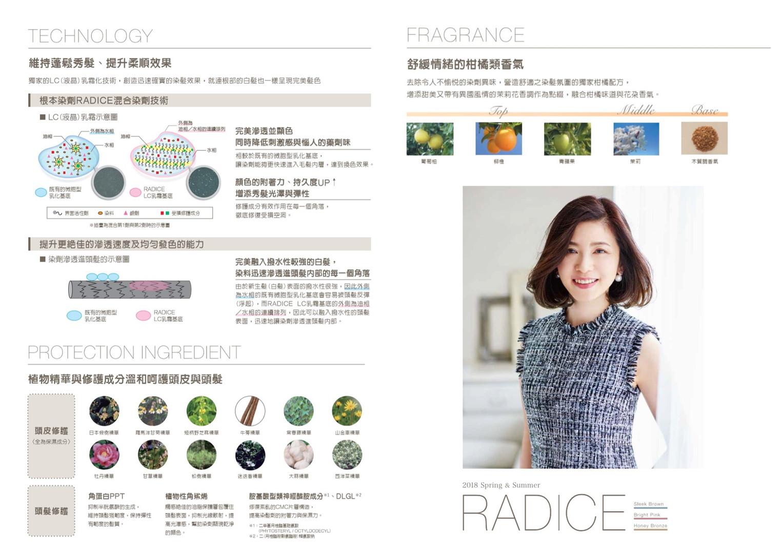 4產品47.jpg
