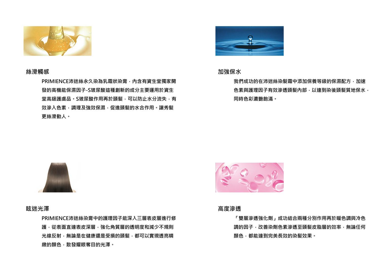 4產品35.jpg