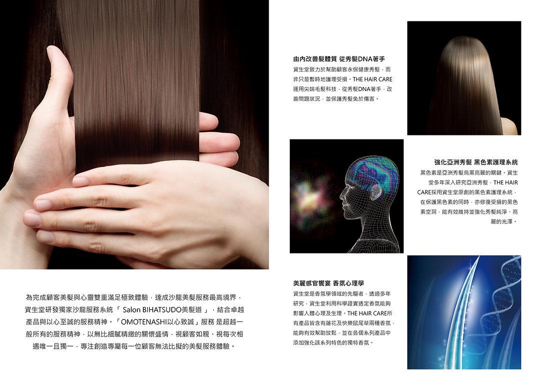 4產品29.jpg