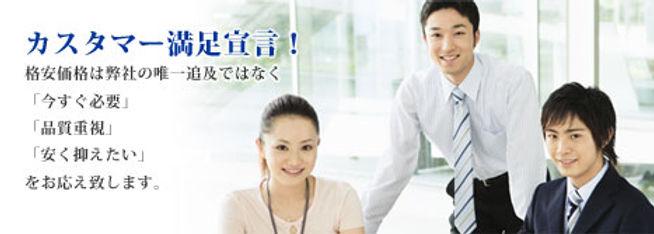 翻訳写真.jpg