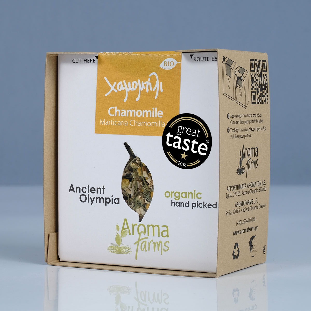 Χαμομήλι | Chamomile Great Taste