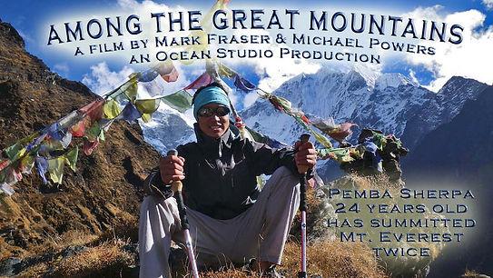 NepalFilmC.jpg