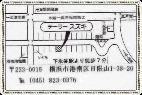 テーラースズキ案内図F5.jpg