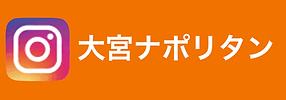 スクリーンショット 2021-05-15 13.30.53.png