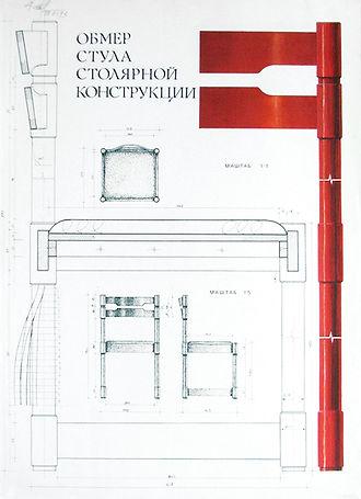 DSCF1975.JPG