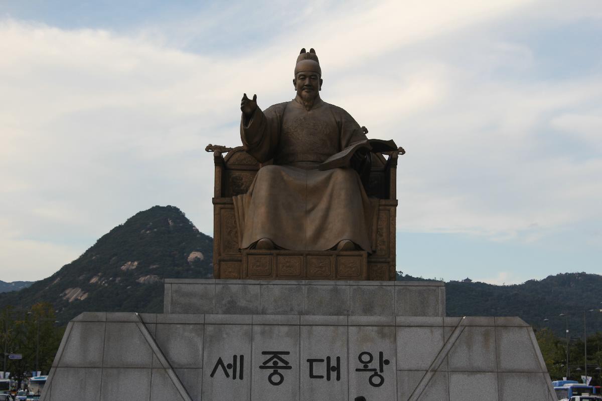 039 - South Korea - Eric Pignolo.JPG