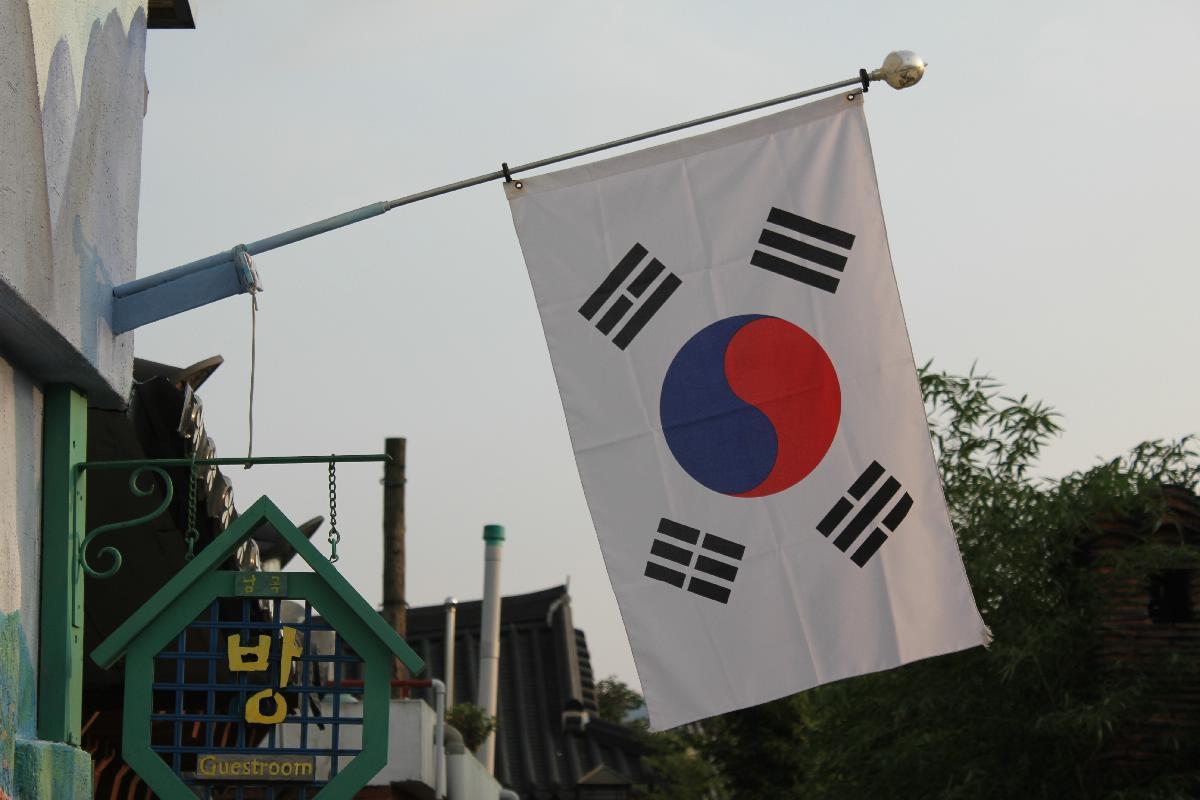 057 - South Korea - Eric Pignolo.JPG