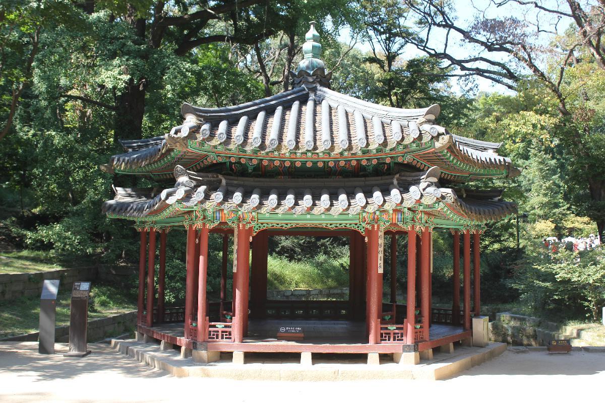 013 - South Korea - Eric Pignolo.JPG