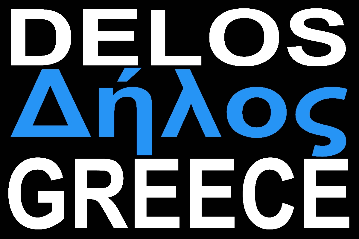335 -  Delos - Greece - Eric Pignolo