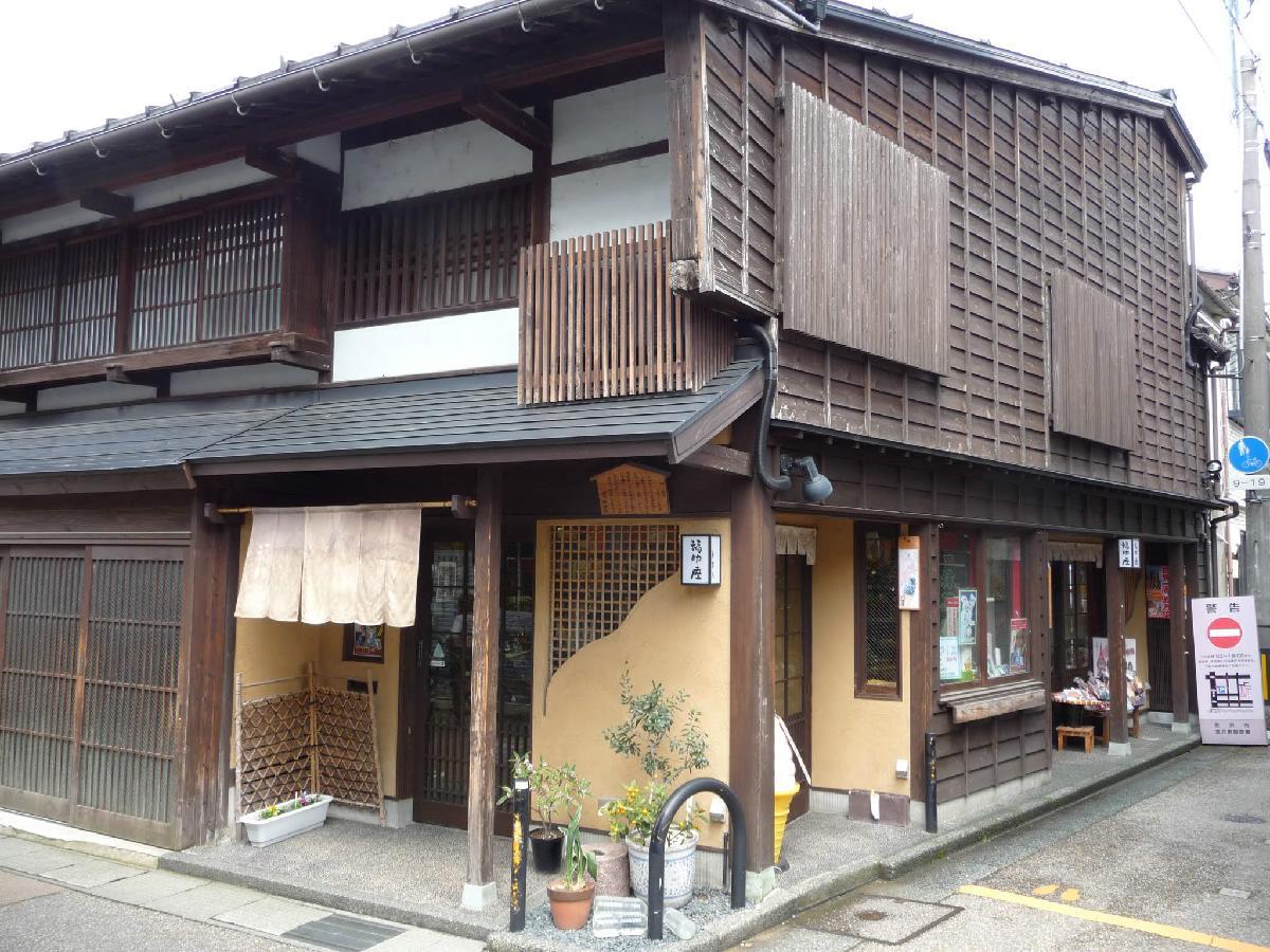 158 - Japanese blossom - Eric Pignolo.JPG