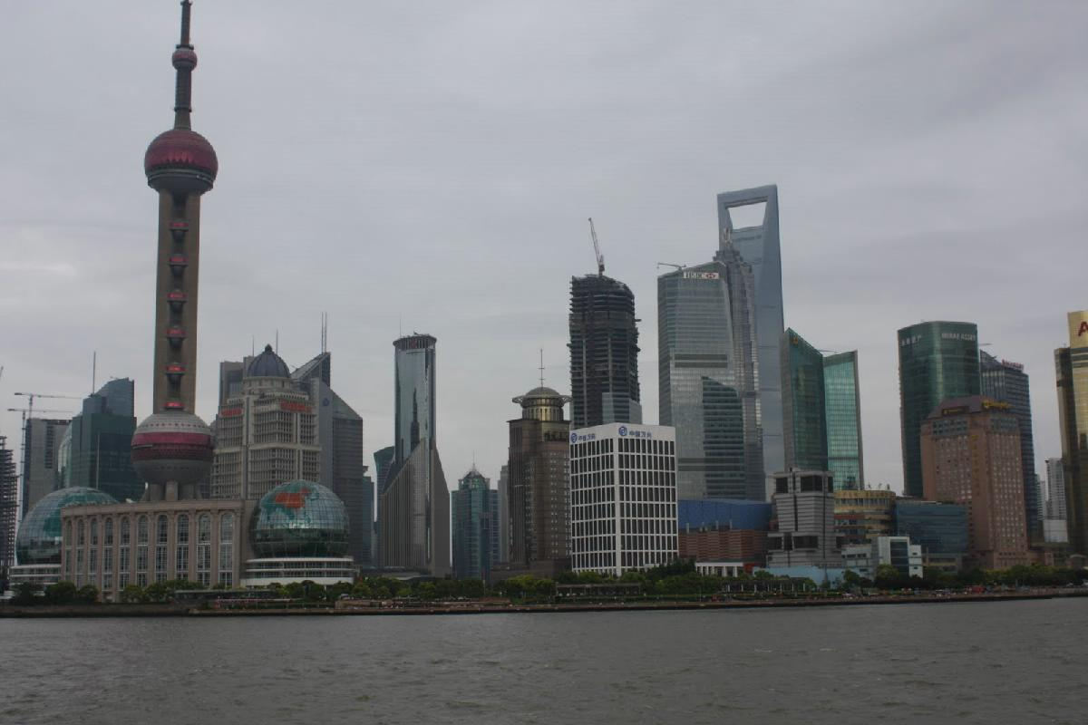Shanghai - 上海