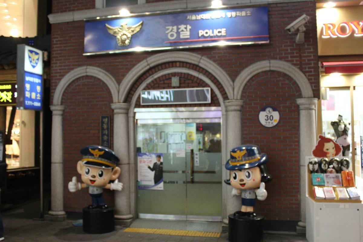 002 - South Korea - Eric Pignolo.JPG