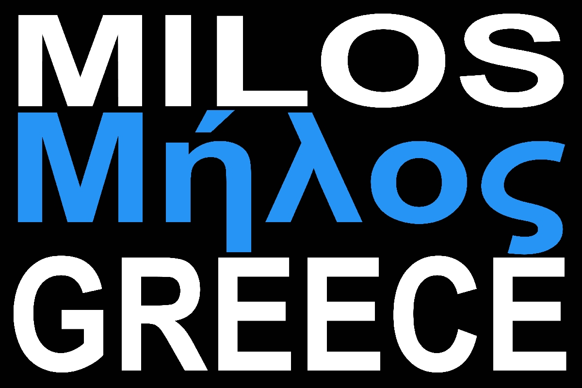 094 -  Milos - Greece - Eric Pignolo