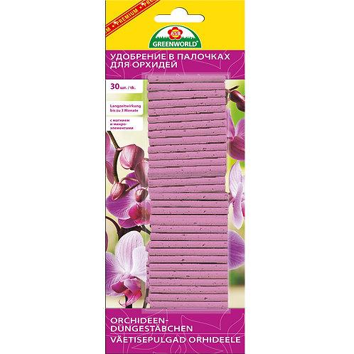 Удобрение в палочках для орхидей 30 шт.