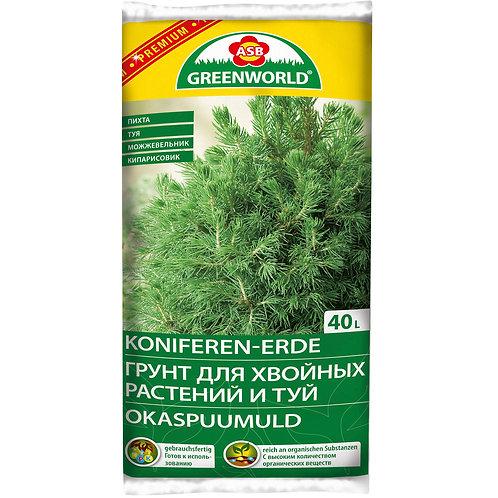 Грунт для хвойных растений и туй 40л