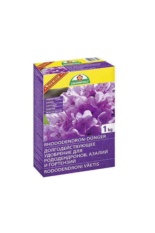 Долгодейств. удобрение для рододендр., азалий и гортензий , 1 кг