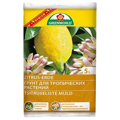 Грунт для тропических растений 5л.