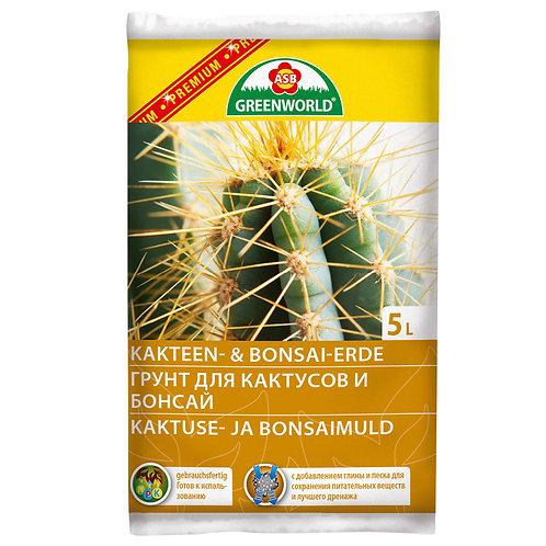 Грунт для кактусов 5л
