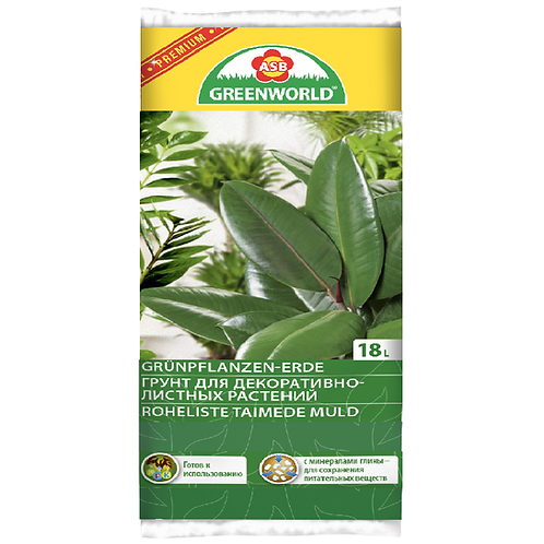 Грунт для декоративно-лиственных растений 18л