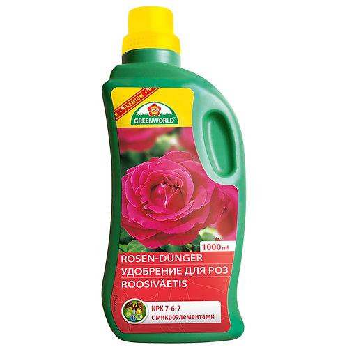 Удобрение для роз c м/э 1л.