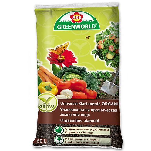 Универсальная органическая земля для сада 60л