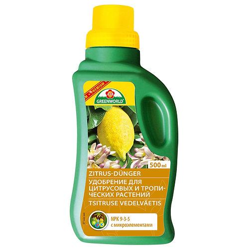 Удобр. для цитрусовых и тропических растений с м/э. 0,5 л