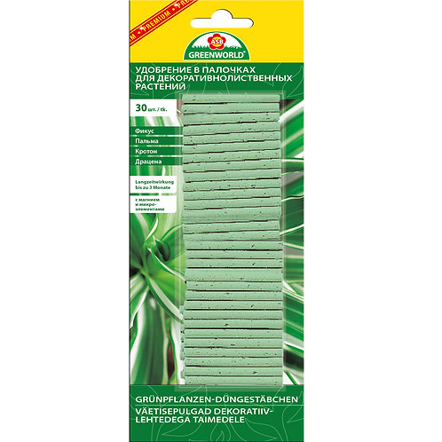 Удобрение в палочках для декоративнолиственных растений  30 шт.