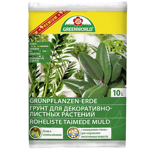 Грунт для декоративно-лиственных растений 10л
