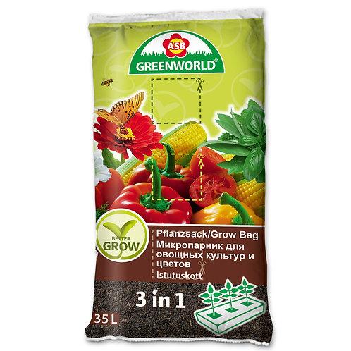 Микропарник для овощных культур и цветов 35л