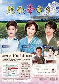 newno-gyo2021.10.14.png