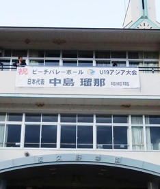 夜久野中出身の中島瑠那さんU19アジア選手権出場!!