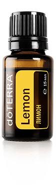 Лимон, 15ml