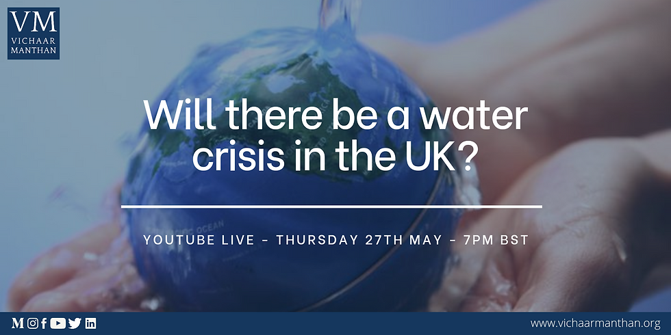 Will there be a water crisis in the UK?