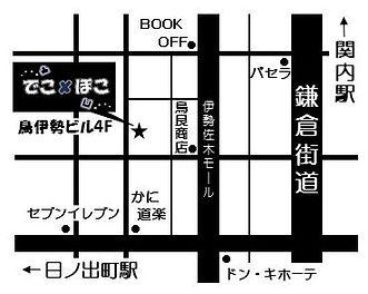 地図新ロゴ.jpg