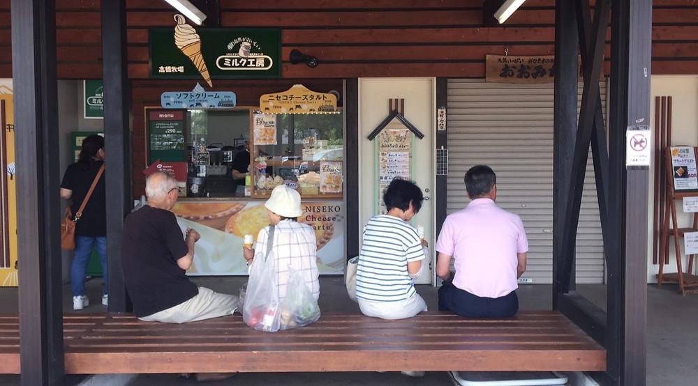 二世古町 道の駅 View Plaza Milk Kobo