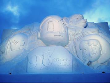 札幌雪祭 Sapporo Snow Festival