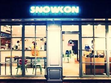 台北Snowkon Cafe