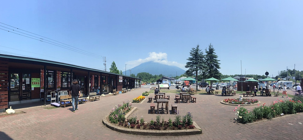 二世古町 道の駅 View Plaza