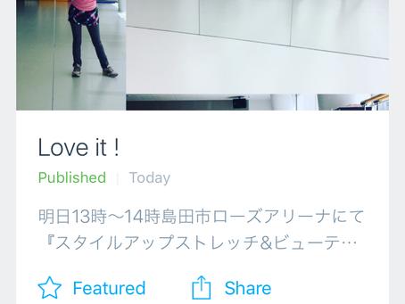 Love it !…残念