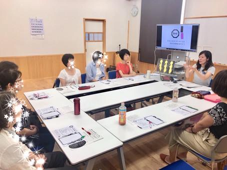骨格診断イベント!!の女性たち♡