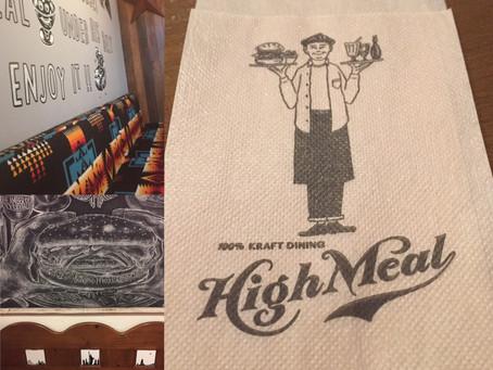 Love it ! ハンバーガー、High meal浜松