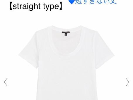 骨格診断別!あなたの白Tシャツに出会う為に…VOL②